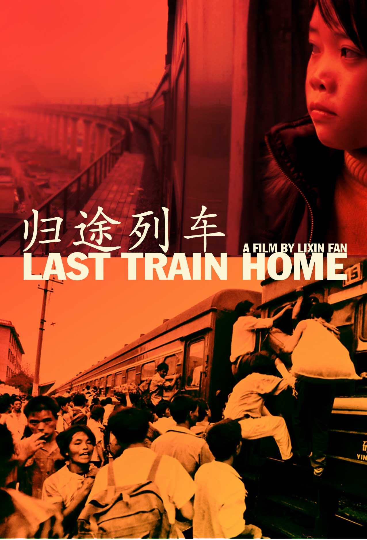 LAST TRAIN HOME film poster