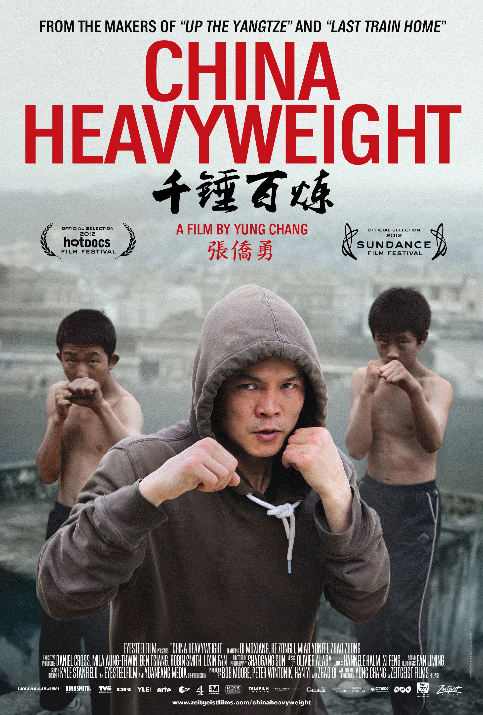 china-heavyweight-poster