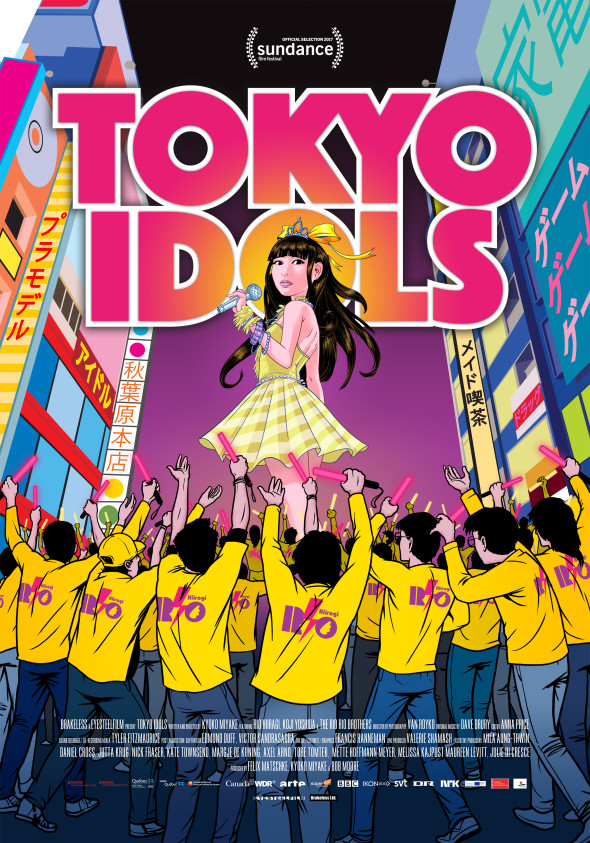 Tokyo Idols premieres at Sundance 2017